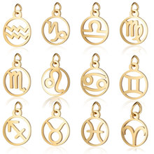 5pcs/lot 316L Stainless Steel Rose Gold Zodiac Charm Aries Gemine 12 Signs Constellation Pendant DIY Bracelet Jewelry Findings