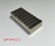 20 ШТ./ЛОТ Супер Сильный Блок NdFeb Магниты Редкоземельных Неодима 20 х 10 х 5 мм Бесплатная Доставка