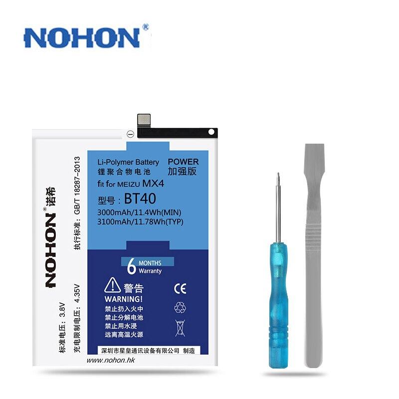 Original NOHON Battery For Meizu MX4 BT40 MX 4 BT 40 Lithium Polymer Replacement Batteries High