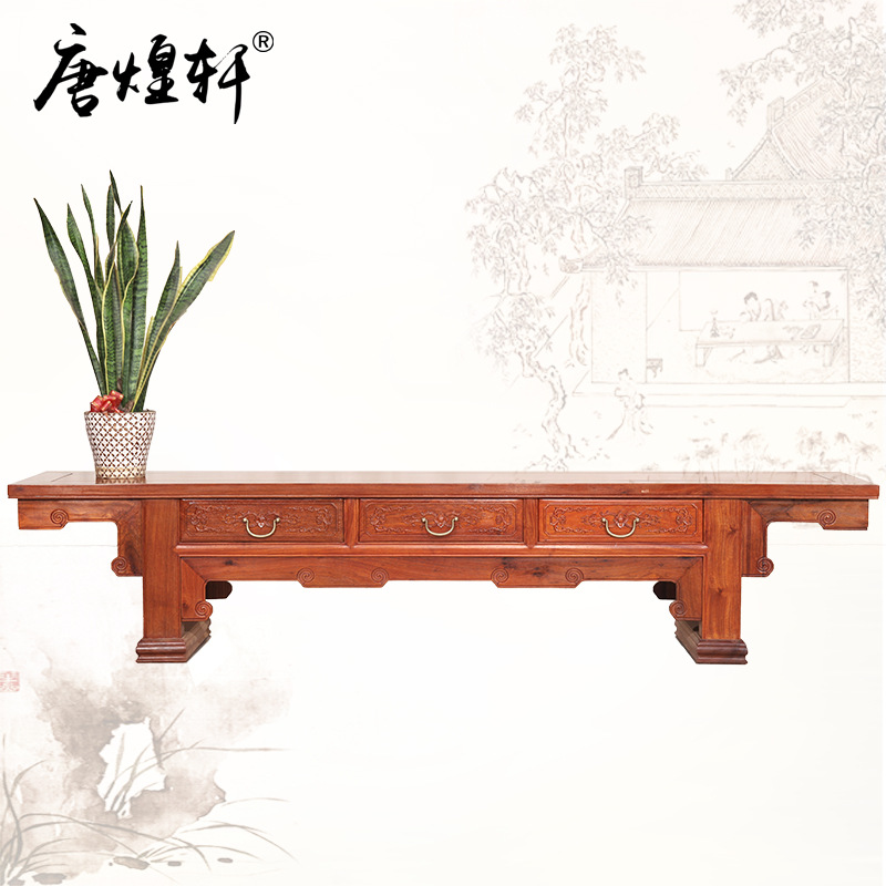 Tang Huangxuan Mahogany Furniture Burma Pear Three Pumping Simple TV Cabinet TV Cabinet Wood Floor Chinese TV Cabinet