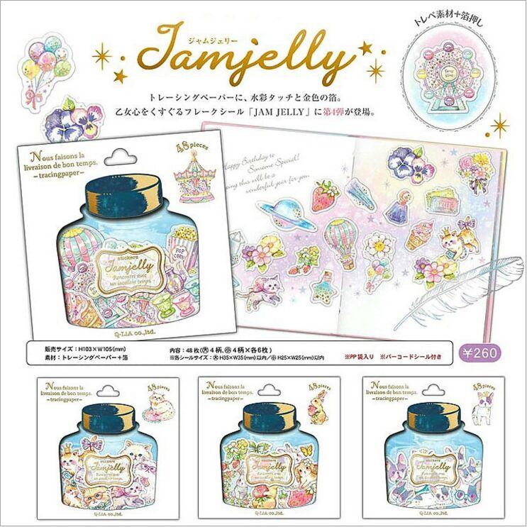 48Pcs/Pack Q-LiA Jamjelly Drift Bottle Cartoon Cat Rabbit Planet Gold Bronzing Decorative Stickers DIY Planner Craft Stickers puma кроссовки drift cat 5 l bmw nu v ps