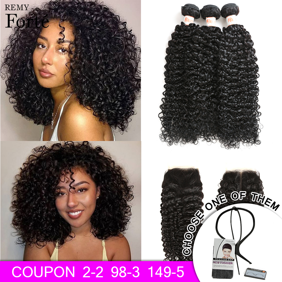 Remy Forte 30 Inch Bundles With Closure Remy Brazilian Hair Weave Bundles Curly Bundles With Closure
