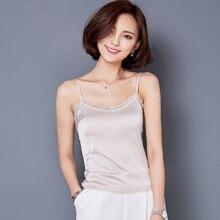 Women's Lace Crop Top