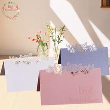 40 шт лазерная резка бабочка настольная карточка с именем и местом Свадебные сувениры перламутровые бумажные настольные карты вечерние настольные карточка с именем и местом для свадьбы