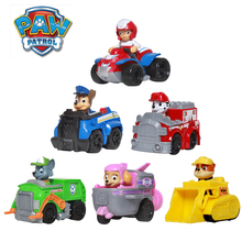 Paw Patrol Dog Full Set Puppy Cars Patrulla Canina Toys Action Figures Model Tracker Ryder Chase Genuine