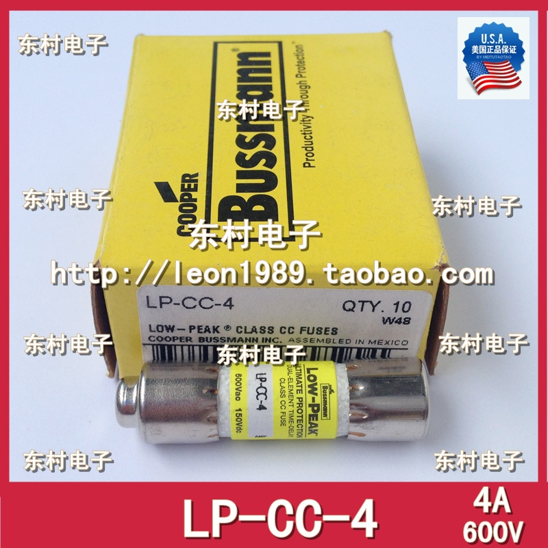 US COOPER BUSSMANN LOW PEAK fuse fuse LP CC 4 4A 600V aliexpress com buy us cooper bussmann low peak fuse fuse lp cc 4  at gsmx.co