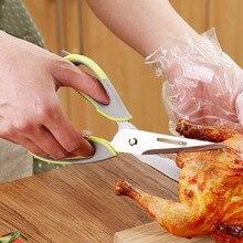 Vanzlife ножницы для костей из нержавеющей стали бытовые ножницы для куриных костей кухонные ножницы с луком сильные ножницы для пищевых продуктов