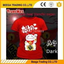 A4 Бумага 10 шт. из темно-струйный теплопередачи Бумага Термальность Papel трансферная печать Бумага для футболка ткань с доставкой стоимость
