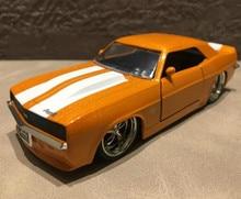 1969,2 shpping model Comero