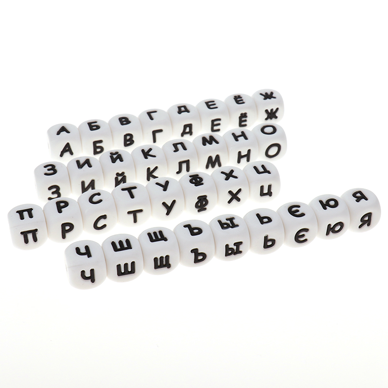 50pc Russian Alphabet Silicone Baby Beads 12mm Cube Letters Teether Beads Food Grade Silicone Bead For DIY Teething Necklace