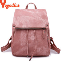 Yogodlns Trendy Female Drawstring PU Leather Backpacks Teenage Girls Small School Bags Women High Quality Casual Rucksack(China)