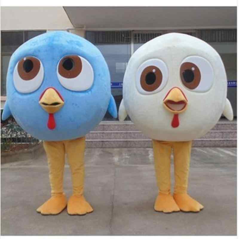 Hot Sale Profesional Kalkun Ayam Kostum Maskot Dewasa Ukuran Fancy Dress Kostum Maskot EMS Kapal Gratis