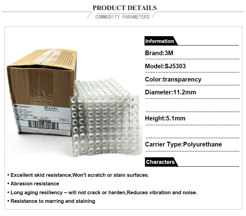 50 шт 3M защитные продукты SJ5303 ясно Резиновая лента Bumpon полусферической формы Размеры 11,2 мм* 5,1 мм
