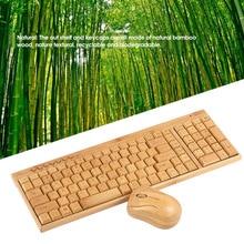 2,4G Беспроводная бамбуковая клавиатура ПК и мышь комбо компьютерная клавиатура ручной работы натуральный деревянный корпус разъема и играть для офиса домашнего использования