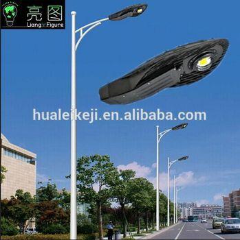 Уличный светодиодный светильник s, 5 м 6 м 7 м 8 м, самоизгибающийся кронштейн (конус), уличный светильник