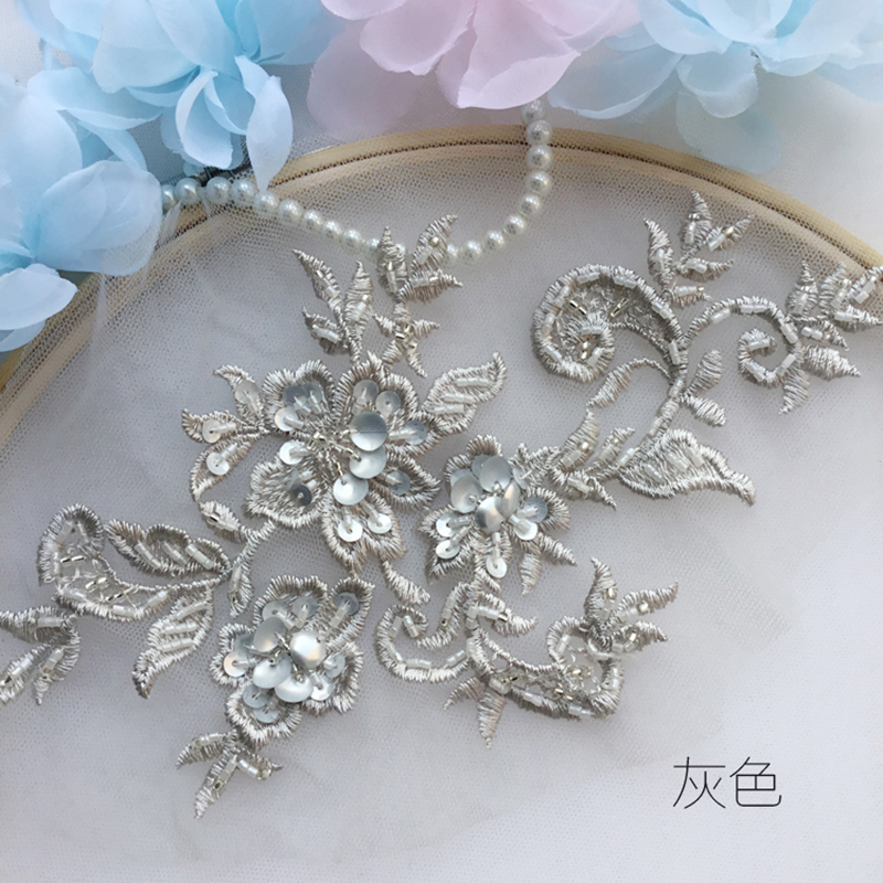 Ivory Embroidery Lace Applique Bridal Dress Trim Floral Corded Wedding Motif 1PC