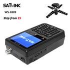 Best Satlink WS6906 Satellite Signal Finder 3.5