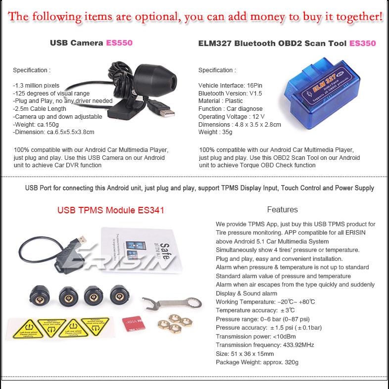 ES7829D-R26-Buy-it-together-1