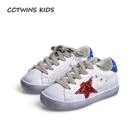 CCTWINS KIDS 2017 Toddler Fashion Sport Lace Up Shoe Baby Girl Kid Glitter Sneaker Children Pu