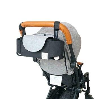 Τσάντα για το Καροτσάκι του Μωρού
