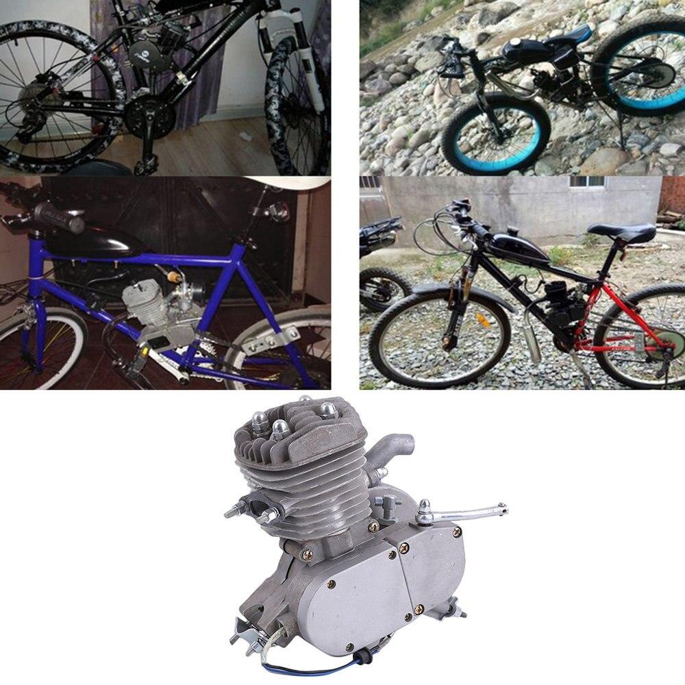 Новый профессионал 2 ход 80cc цикл двигатель комплект газа отлично подходит для моторизованных велосипедов цикл велосипеды серебро