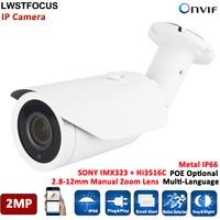 LWST LWIZM60S200 POE IP Camera 1080P 2MP IP Camera Outdoor 60M IR Distance 2 8 12MM