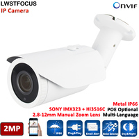 LWST LWIZM60S200 POE IP Camera 1080P 2MP IP Camera Outdoor 60M IR Distance 2 8 12MM