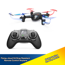 High Quality Remote Control Toy 6-axis FC X4 Mini Flying-Cloud Airplane Drones Toys Easy to Control
