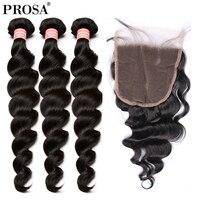 3 шт. свободная волна натуральные волосы Связки с закрытием 4 шт. бразильский пучки волос плетение с закрытием 5x5 бесплатная часть прошва Remy