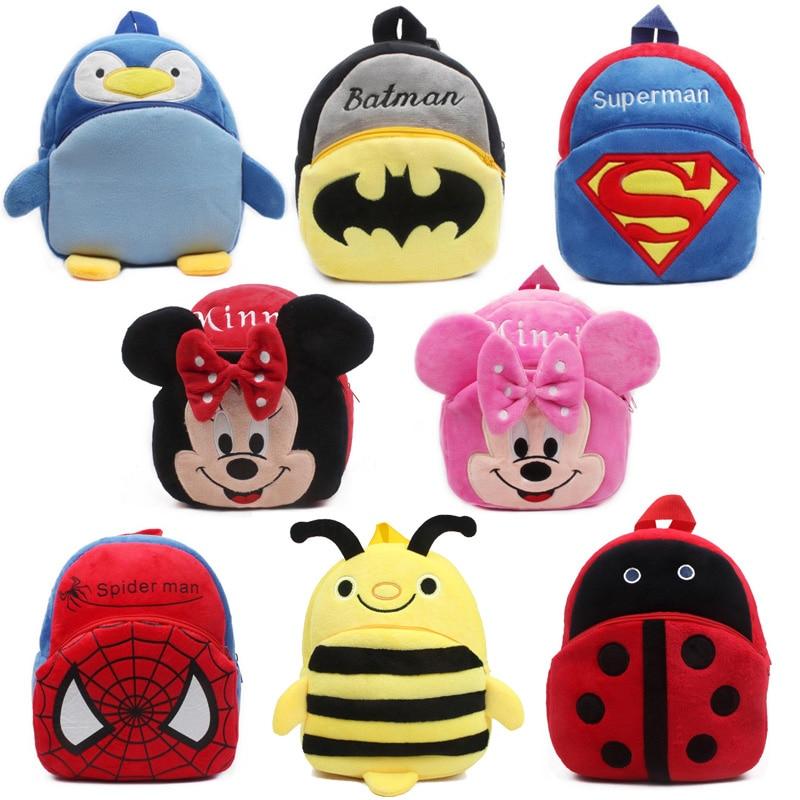 New cute Children's school bag cartoon mini plush backpack for kindergarten boys girls baby kids gift student lovely schoolbag(China)