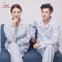 Pure cotton suit for men and women long sleeve pajama style hospital general isolation wear easy to take off hospital gown