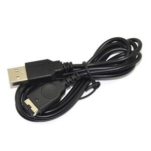 Image 2 - 10 قطعة 1.2 متر USB شحن مسبقا خط متوافق الحبل كابل الشاحن ل SP/GBA/GameBoy/DS ل N D S