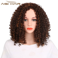 I S A Wig 14 Afro Kinky Curly Hair Synthetic Wigs For Black Women Dark Brown