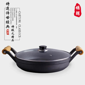 Thickened heavy cast iron pot binaural non stick without