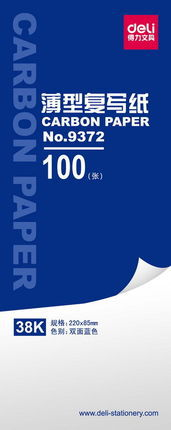 2 Bag 200sheets Blue Color Carbon Paper Include 3 Red Ones 38k 85x220mm Good Quality For Accounting Deli 20D9372