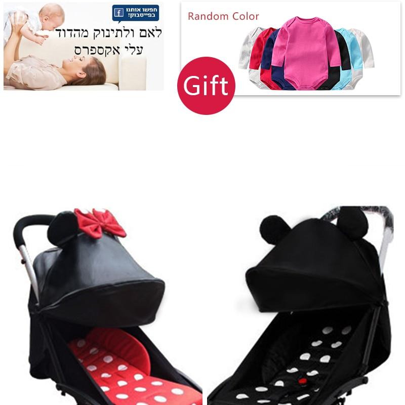 175 super leggero passeggino pieghevole bambino passeggino accessorio 5.8 kg 175 gradi tenda e materasso intero set inviare gratis regali