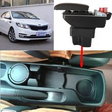 For KIA Rio 2 armrest box central Store content Storage box kia armrest box with cup