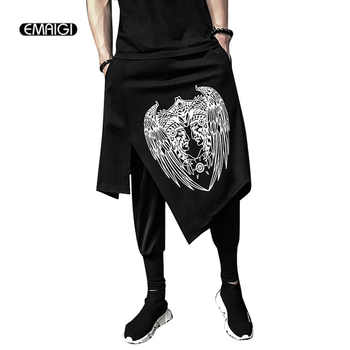 Men High Street Hip Hop Dancer Harem Pant 2 Pieces Splice Male Fashion Casual Punk Cross Pants Ankle Length Trousers - DISCOUNT ITEM  23% OFF All Category