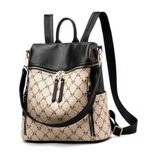 Fashion Women Backpack PU Leather Retro Female Schoolbags Teenage Girl Travel Books Rucksack Shoulder Composite Bags