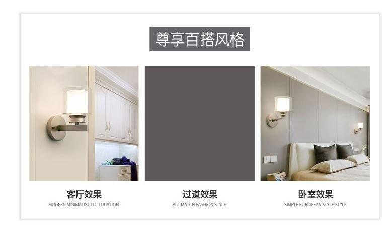 HTB1t1m7kCMmBKNjSZTEq6ysKpXal - Bedroom bedside wall lamp modern minimalist living room study LED TV wall lamp glass lampshade aisle lamp atmosphere
