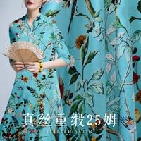 Silk satin digital print 25mm heavy silk fabric pure mulberry silk stain cloth taste skirt diy fabric wholesale silk cloth