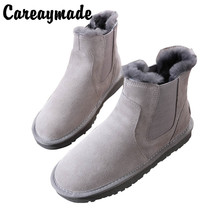 Careaymade-Chelsea's short boots, snow boots women's fur short tube winter new style leather, velvet and thickened cotton shoes