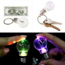 ColorRandom антистрессовый Радужный светильник, подвесной брелок для ключей, забавные игрушки-гаджеты, интересные новинки, приколы, розыгрыши