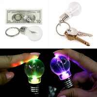 ColorRandom Antistress Rainbow Light Bulb Pendant Key Chain Funny Gadgets Toys Interesting Novelty Gags Practical Jokes