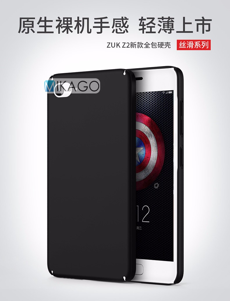 Pełna pokrywa plastikowa powłoka 5.0for zuk z2 case dla lenovo zuk z2 telefon komórkowy back cover case 1