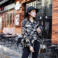 Vadim Zanzea Women Tops Blusas Femininas Autumn Casual Camouflage Contrast Colors Blouse Shirts Pocket Single Breasted