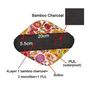 Моющиеся Многоразовые менструальные подкладки из органического бамбука, гигиенические прокладки для женщин, гигиенические прокладки для ...