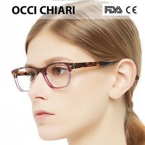 Image 5 - OCCI CHIARI tavsiye moda kadınlar gözlük Demi renk Patchwork reçete Nerd Lens tıbbi optik gözlük çerçevesi BENZON