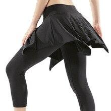 Brand New Women Skintight Yoga Dancing Pants Quick Dry Elastic Sportswear Faux Twinset Pantskirts Running Fitness Gym Pants