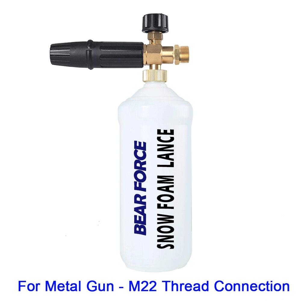 Schnee foam lance sprayer/Schaum Generator/Hochdruck Seife Schäumer für M22 Gewinde Verbindung und Professionelle Druck Washer